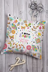 Подушка декоративная с Вашим именем «Любимой маме»
