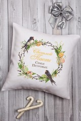 Подушка декоративная с Вашим именем Пасхальный венок