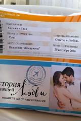 Подушка декоративная с Вашим именем Счастливый билет