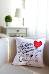 Подушка декоративная с Вашим именем Огненный петух