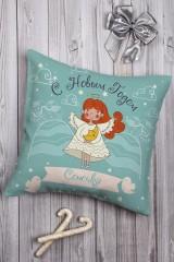 Подушка декоративная с Вашим именем Ангел