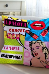 Подушка декоративная с Вашим именем Красота спасет мир