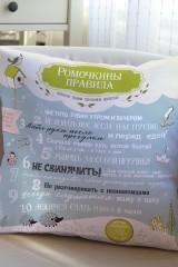 Подушка декоративная с Вашим именем Помощник родителям