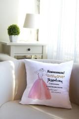 Подушка декоративная с Вашим именем С выпускным