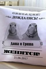 Подушка декоративная с Вашим именем Ждуны. Дождались!