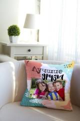 Подушка декоративная с Вашим именем Лучшие друзья