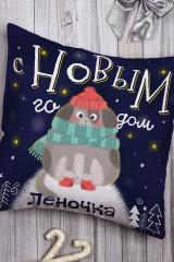Подушка декоративная с Вашим именем Собака в снегу