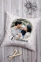 Подушка декоративная с Вашим именем «Новогодний фотоподарок»
