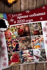 Подушка декоративная с Вашим именем Новогодний инстаграм