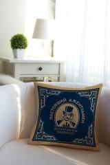 Подушка декоративная с Вашим именем «Джентльмен клаб»