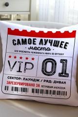 Подушка декоративная с Вашим именем Билет на матч