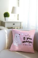 Подушка декоративная с Вашим именем Медвежата