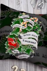 Подушка декоративная с Вашим именем Новогоднее тату