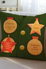 Подушка декоративная с Вашим именем Награды