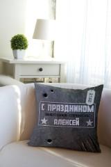 Подушка декоративная с Вашим именем «Милитари»