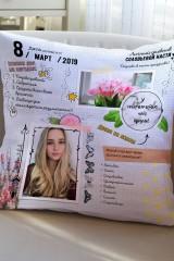 Подушка декоративная с Вашим именем Личный дневник