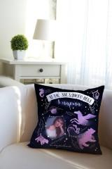 Подушка декоративная с Вашим именем «Атлас звездного неба»