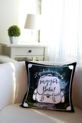 Подушка декоративная с Вашим именем Приключения ждут