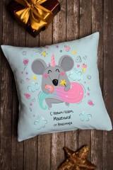 Подушка декоративная с Вашим именем Мышонок-единорог