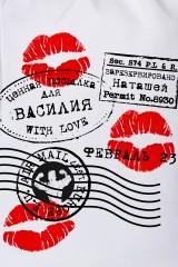 Мешочек с Вашим текстом Поцелуй