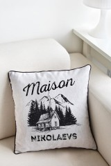 Наволочка с Вашим именем «Maison»