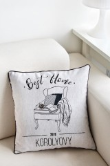 Наволочка с Вашим именем «Уютный дом»