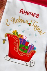 Рождественский носок с Вашим текстом Новогодний подарок