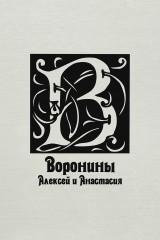 Скатерть с Вашим текстом Фамильный герб