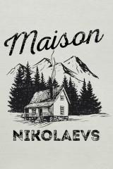 Скатерть с Вашим текстом Maison
