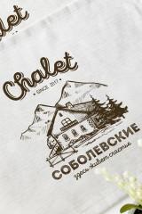 Набор салфеток с Вашим текстом Chalet