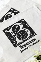 Набор салфеток с Вашим текстом Фамильный герб
