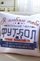Подушка декоративная Футбол