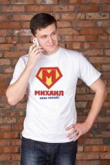 Футболка мужская с вашим текстом Супермен