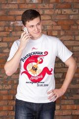 Футболка мужская с вашим текстом «Последний звонок»