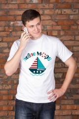 Футболка мужская с вашим текстом «Люблю море»