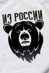 Футболка мужская Из России с любовью