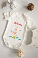 Боди для малыша с вашим текстом «Слоники»