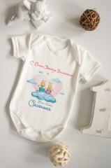 Боди для малыша с вашим текстом «На облаке любви»
