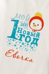 Боди для малыша с вашим текстом Снеговичок