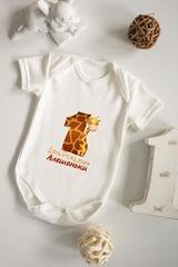Боди для малыша с вашим текстом «1-ый День Рождения»