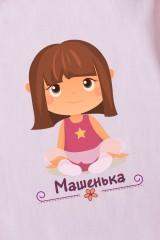 Боди для малыша с вашим текстом Маленькая модница