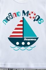 Футболка детская с вашим текстом Люблю море