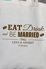 Сумка с Вашим текстом Be Married