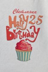 Сумка с Вашим текстом Happy Birthday!