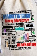 Мешочек большой с Вашим текстом Подарок маркетологу