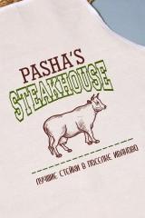 Фартук кухонный с нанесением текста Steakhouse