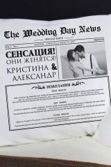 Наволочки с Вашим текстом Свадебная газета
