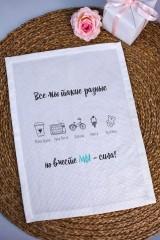 Полотенце с Вашим текстом Настоящая семья