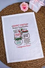 Полотенце с Вашим текстом Секрет счастья