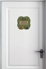 Табличка на дверь с вашим текстом Винтаж